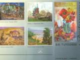 3.1 Буклеты-выставок-Тимофеева-А.В
