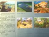 4.2 Буклеты-выставок-Тимофеева-А.В.