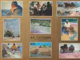 5.2 Буклеты-выставок-Тимофеева-А.В.