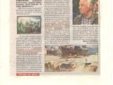 Живописный дар музеям документы Тимофеева А.В. для музея в г. Махачкала 024