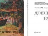 Каталоги-персональных-выставок-Тимофеева-А.В.