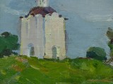 50-е-Церковь Покрова на рекеНерли-хкм-23х18